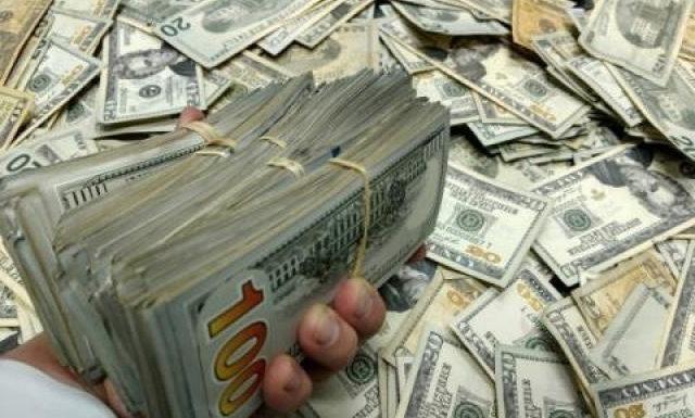 Student Loan Telemarketer Calls